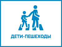 https://mishroo.ucoz.ru/2018-2019/Akbuldina/bdd/det1.jpg