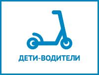 https://mishroo.ucoz.ru/2018-2019/Akbuldina/bdd/det2.jpg