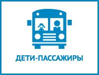 https://mishroo.ucoz.ru/2018-2019/Akbuldina/bdd/det3.jpg
